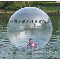 水上步行球充气水上滚筒河北衡水厂家哪里有?