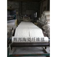 供应玻璃熔炉保温隔热用高铝耐火纤维毯 硅酸铝平铺毯