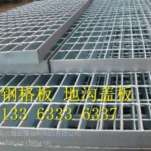 防滑钢格板 钢结构平台板、沟盖板、钢梯的踏步板厂家是河北优盾