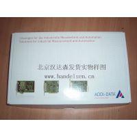 Addi-Data采集卡/数据采集器/模块/信号交换PX901-ZG 汉达森