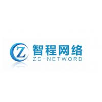 广州智程网络科技有限公司