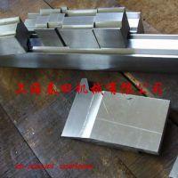 供应折弯机模具 折弯机下模具 双V数控折弯机模具