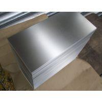 低价供应 高锌层 白铁皮 有花镀锌板 无花镀锌板 可定尺开平