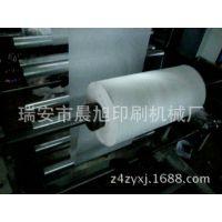 凸版印刷招聘,凸版印刷应用