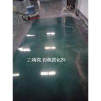 金刚砂硬化地坪 环保密封固化剂厂家直销 力特克混凝土固化剂 水磨石光亮剂
