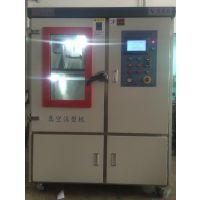 深圳福普森供应真空注型机/真空复模机V550生产厂家(2015年触摸屏可编程控制系统)
