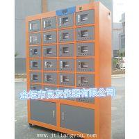 供应金坛姚记棋牌正版  LM11-OPW1新型土壤干燥箱 土壤样品干燥箱 恒温培养箱