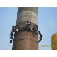 石棉县欢迎您烟囱外壁裂缝维修单位-18068886168
