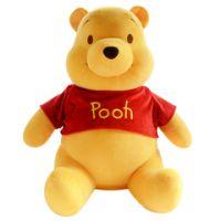 迪士尼***维尼熊毛绒玩具可爱娃娃公仔 现货批发 节日礼品