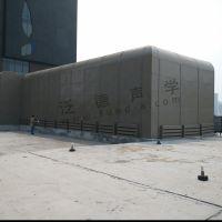声学顾问 为郑州艾美酒店提供冷却塔和机房综合降噪工程及声学顾问