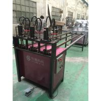 锌城机械招商护栏液压专用冲床