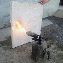 硅酸盐毯质量上乘|硅酸盐保温材料供货商|防水复合硅酸盐管供货商