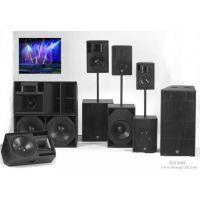 会议室音响|音响代理商(陕西西安JBL、锐丰、航天广电、湖山)外壳材料:ABS