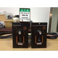 厂家直销单相220V调速器SPEED CONTROL UNIT/现货