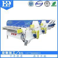 IR隧道炉华荣达HRD-GY-1200型IR隧道炉烘干线远红外隧道炉