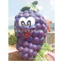 定制各款玻璃钢卡通水果蔬菜 广州程爵雕塑厂家制作