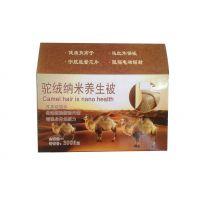 5型驼毛被 会销礼品万康骆驼毛被 驼绒被加厚保暖冬被子春秋被促销批发