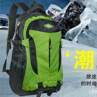 特价***时尚户外登山包男女旅游包防雨双肩背包旅行骑行背囊