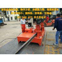 江苏宿迁加工厂250型16号槽钢折弯机用设备