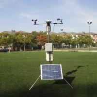 武汉哪里有知名的便携式气象站_便携式气象站专业生产商