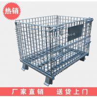 批发销售储物笼 折叠式储物笼 南京 上海 宁波 苏州仓储笼