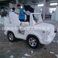 定做玻璃钢仿真兰博基尼跑车汽车外壳雕塑 树脂卡丁车吉普车造型活动展览道具