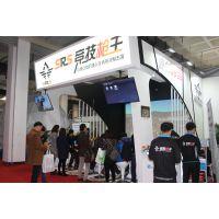 2015中国影视文化产业博览会