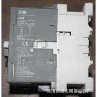 低价供应:接触器辅助触头组CAL18-11系列