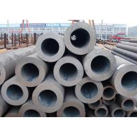 蓟县45*3无缝钢管,Q345B(16Mn)低合金钢管主要用作输送流体的管道或结构零件
