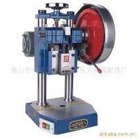 供应1吨电动压力机JB04-1