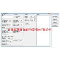 MVR蒸发器设计软件