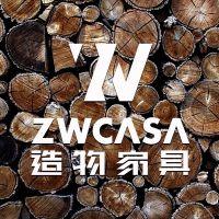 深圳市造物家具有限公司
