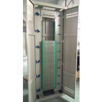 576芯免跳接多网共建共享室内光钎总配线架 576芯直插机房布线机柜