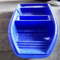 江苏立创厂家直销3.2M塑料船 养殖渔船 观光船 抓捕渔船