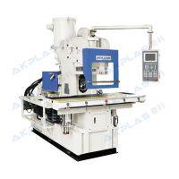 AC-750DS 爱科AKPLAS 立式注塑机 塑料机械