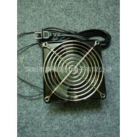 华雨出售配铁网12公分焊锡用抽烟小风扇 220V交流风机120*120*38 现货