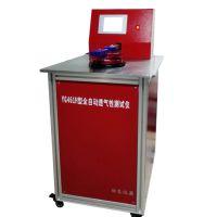 纸与纸板透气度测定仪厂家价格