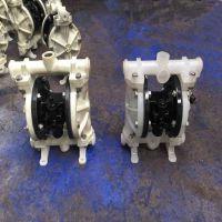 光明QBY-10工程塑料气动隔膜泵 小流量无堵塞 占地面积小方便移动