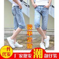 2015新款男裤七分牛仔裤男修身牛子裤男装 厂家直销批发 一件代发