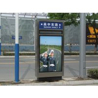 上海创映不锈钢广告牌 304不锈钢展示牌 路牌