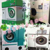 二手航星干洗机 干洗设备 洗涤设备 四氯乙烯干洗机 干洗店设备