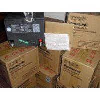 楚雄专业销售松下蓄电池LC-P1238ST陕西办事处详情报价12V38AH