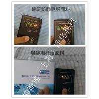 ESD防静电网格服,防静电网格连体服生产厂家,有防静电服检测报告