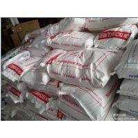 重庆水处理树脂,重庆树脂现货供应,贵阳树脂报价