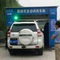 供应厂家郑州超洁隧道电脑自动洗车CJ-S9型