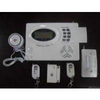 海口家用防盗报警器,海口手机报警器,海口报警器