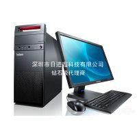 全新批发联想商用台式电脑M2200R 带PCI插槽***行货假一罚十!