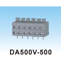 快速高频注塑DA500V-5.0mm间距通讯设备接线端子 安防接线端子