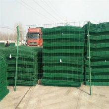 草原养殖网 双边护栏网安装 防护栏报价