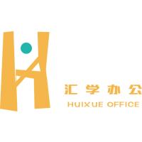 南京汇学办公用品有限公司